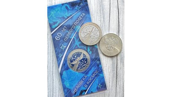 Новые монеты в наличии