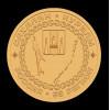 Монеты / наперстки Сахалин