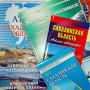 Атласы, карты Сахалинской области (15)