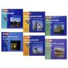 Базовые курсы + 3 CD