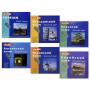 Базовые курсы + 3 CD (1)