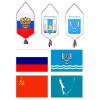 Флаги и вымпелы России, СССР, Сахалина