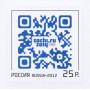 Почтовые марки и открытки (9)