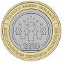 Разные Серии монет РФ - 1р, 5р, 10р, 25р (34)
