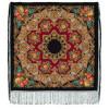 Шерстяные платки с бахромой 148 см