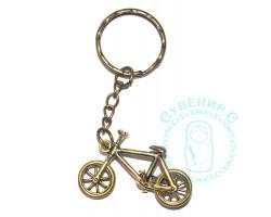 Брелок Велосипед латунь