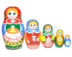 Матрешка с караваем 5 кукол