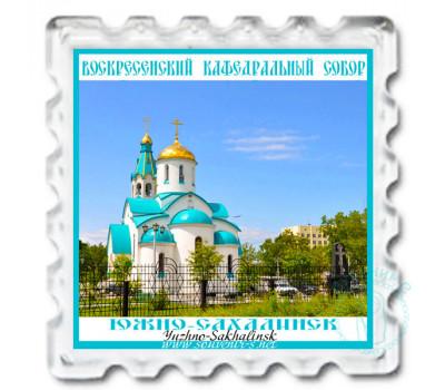 Магнит Воскресенский Кафедральный Собор