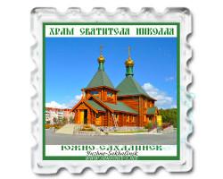 Магнит Храм Святителя Николая