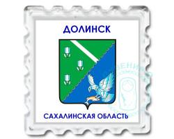 Магнит Герб Долинск