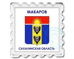 Магнит Герб Макаров. Новый