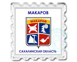 Магнит Герб Макаров. Старый
