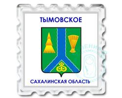 Магнит Герб Тымовское