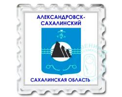 Магнит Герб Александровск-Сахалинский. Новый