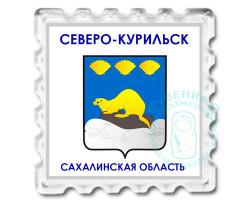 Магнит Герб Северо-Курильск