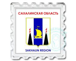 Магнит Герб Сахалинской области