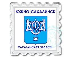 Магнит Герб Южно-Сахалинск
