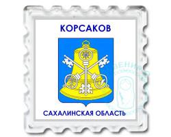 Магнит Герб Корсаков