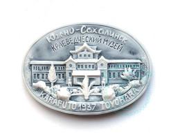 Магнит Краеведческий музей мр.кр.