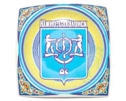 Магнит керамический Герб Южно-Сахалинск 2