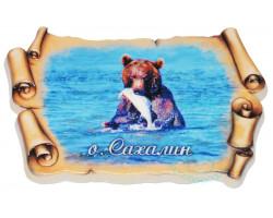 Магнит Медведь о.Сахалин поликерамика