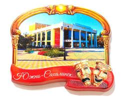 Магнит Театр лето г.Южно-Сахалинск поликерамика