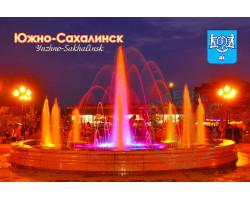Магнит виниловый г.Южно-Сахалинск-Фонтан