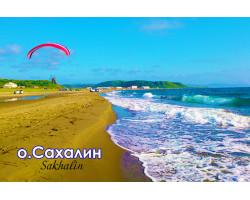 Магнит виниловый Сахалин - Яблочное