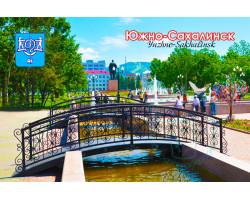 Магнит виниловый г.Южно-Сахалинск-Площадь Ленина