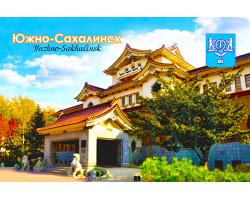 Магнит виниловый г.Южно-Сахалинск-Краеведческий музей - осень