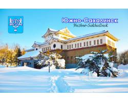 Магнит виниловый г.Южно-Сахалинск-Краеведческий музей - зима