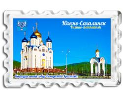 Магнит Южно-Сахалинск Собор BIG