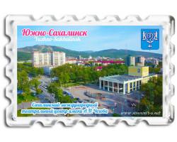 Магнит Южно-Сахалинск Чехов-центр BIG