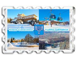 Магнит Южно-Сахалинск 4к зима 1 BIG