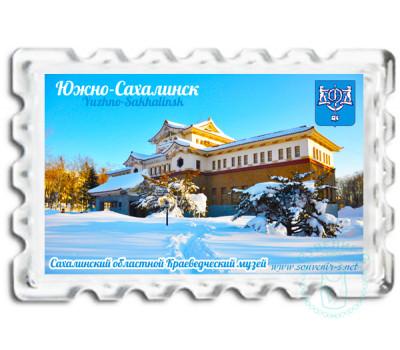 Магнит Южно-Сахалинск Музей зима BIG