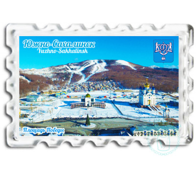 Магнит Южно-Сахалинск Площадь Победы зима день  BIG