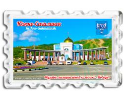 Магнит Южно-Сахалинск Музей Победы BIG