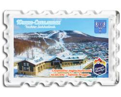 Магнит Южно-Сахалинск СТК Горный Воздух вход BIG