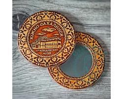 Зеркало Южно-Сахалинск - Краеведческий музей