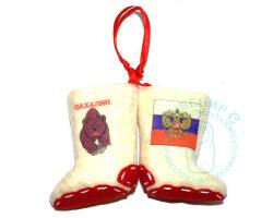 Пара валенок подвеска Сахалин медведь-Россия флаг-герб 2