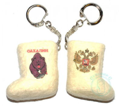 Валенок-брелок Сахалин медведь-Россия герб 1