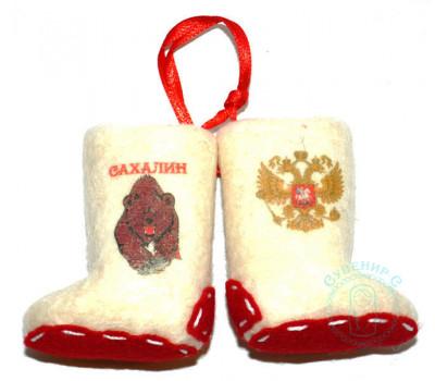 Пара валенок подвеска Сахалин медведь-Россия герб 2