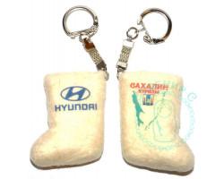 Валенок-брелок авто Сахалин-Hyundai