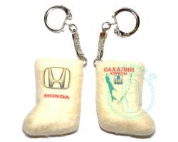 Валенок-брелок авто Сахалин-Honda