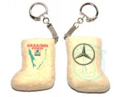 Валенок-брелок авто Сахалин-Mercedes