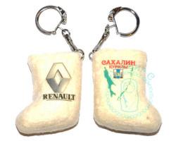 Валенок-брелок авто Сахалин-Renault