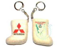Валенок-брелок авто Сахалин-Mitsubishi