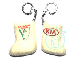 Валенок-брелок авто Сахалин-Kia