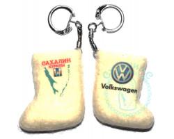 Валенок-брелок авто Сахалин-Volkswagen