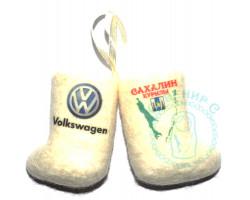 Пара валенок подвеска авто Сахалин-Volkswagen